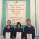 Концерт I Суворовского патриотического фестиваля