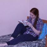 Отдых с книгой
