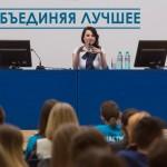 Третий молодежный образовательный форум