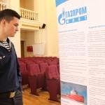 Ярмарка вакансий ПАО «Газпром»