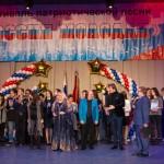 ХII Фестиваль патриотической песни «Россия молодая»