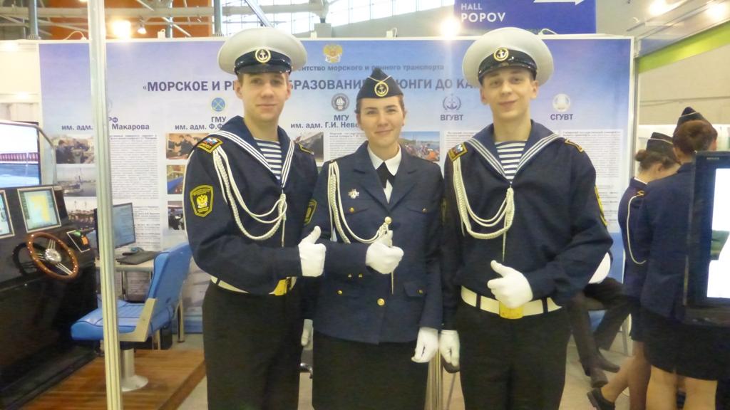 Представители ГУМРФ на Московском международном салоне образования