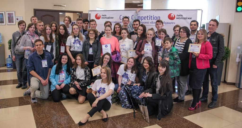 Всероссийский общественный проект