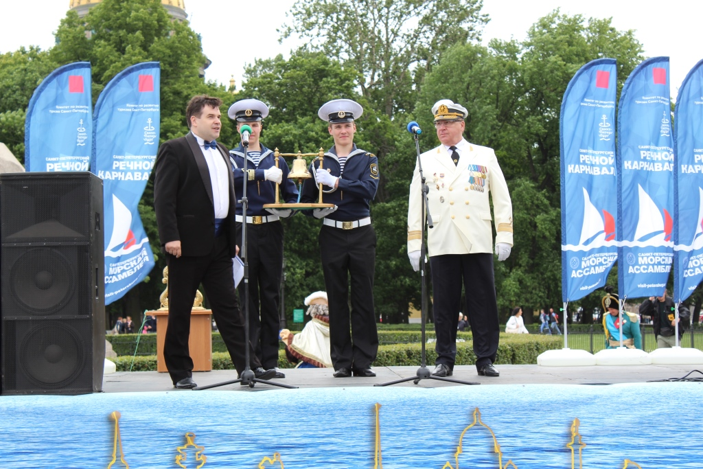 Участие представителей ГУМРФ имени адмирала С.О. Макарова в праздничных мероприятиях Санкт-Петербургской Морской Ассамблеи