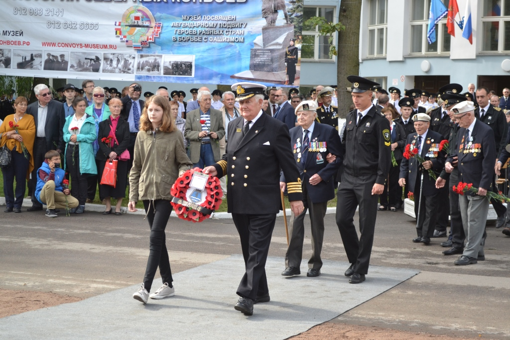 Торжественные мероприятия, посвященные 76-й годовщине прихода первого Полярного конвоя в Россию во время Великой Отечественной войны
