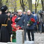 В память адмирала Петра Анжу