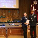 Чествование лучших курсантов и студентов ГУМРФ имени адмирала С.О. Макарова по итогам 2018 года
