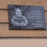 Она спасала Ленинград