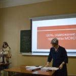 Круглый стол на тему «МСФО в правовом поле бухгалтерского учета в России»