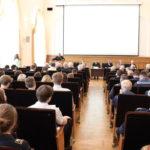 Научно-практическая конференция «Макаровские чтения-2019»