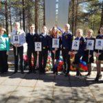 «Бессмертный полк» в Республике Карелия