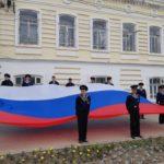 В филиалах ГУМРФ прошли мероприятия, посвящённые Дню России
