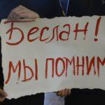 В Университете прошел День солидарности в борьбе с терроризмом