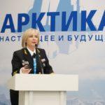 Проректор ГУМРФ на форуме «Арктика: настоящее и будущее»