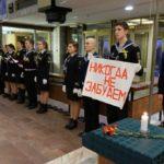 ГУМРФ – памяти полного освобождения Ленинграда от блокады