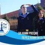 Курсанты и студенты внесли свой вклад в профориентационную работу на конкурсе «Здравствуй, Макаровка!»