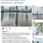 Курсанты и студенты – во всероссийских праздничных мероприятиях