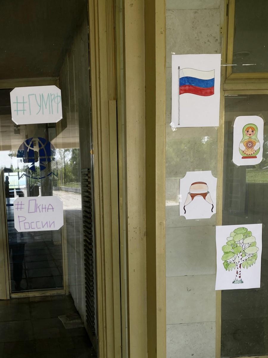 Университет присоединился к акции #ОКНАРОССИИ