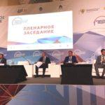 Первый день форума «Транспортное образование и наука»