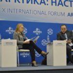 Участие ГУМРФ в X Международном форуме «Арктика: настоящее и будущее»