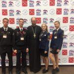 IV Всероссийский Конгресс