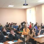 О развитии бухгалтерского учета в цифровой экономике говорили на студенческих семинарах