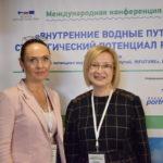 Конференция по проекту INFUTURE