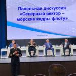 Руководство ГУМРФ – на международных мероприятиях, посвященных «Дервишу»